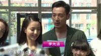 演出公司联合封杀涉毒艺人 郭美美推手受审 140815