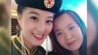 印小天内蒙古办婚礼 身穿民族服饰与妻子合影 150908