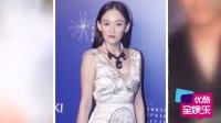 """八卦:凹凸有致 柳岩Angelababy陈乔恩 """"人鱼""""装曲线性感爆棚"""