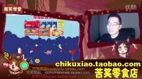苦笑学堂:版本最强打野水晶蝎子王