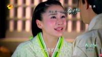 大汉情缘之云中歌20150914下周预告 TV版 高清