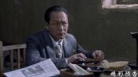 《终极对决》31集预告片