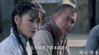《终极对决》32集预告片