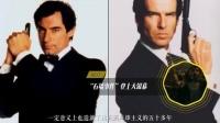 贝克汉姆要当007  历任邦德经典回顾及新任大猜想 150923