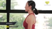 FitTime减肥瘦身-瑜伽Vinyasa(串连)篇