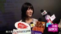 """徐娇为《长江7号》动画电影配音 """"cosplay小女王""""自曝不怕各种风格 150924"""