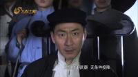《飞虎队》宣传片 历史篇