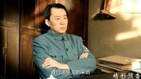 《历史永远铭记》 27集预告片