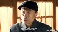 《历史永远铭记》 28集预告片