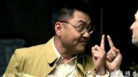 《历史永远铭记》 30集预告片