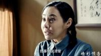 《历史永远铭记》 29集预告片