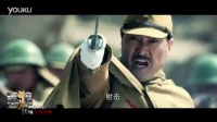 3D抗日智斗阿部规秀《诱狼》预告片