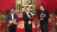德云社纲丝节相声大会 2015 第三日 群口《卖枕头》张九龄、杨九郎、王九龙