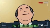 铁打的范冰冰流水的干爹 刘亦菲恋情曝光干爹移情别恋