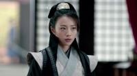 琅琊榜 穆霓凰 刘涛cut 第11集
