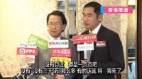 方中信否认弃三千万回TVB拍剧 演律师怕长对白 151006