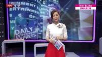 每日文娱播报20151011陈印泉侯振鹏不和? 高清
