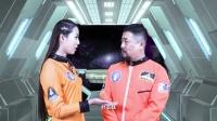 《这不是火星》26期:花旗文强重回火星告别第一季