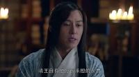 《琅琊榜》48集預告片