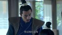琅琊榜 穆霓凰 刘涛 cut 第47集