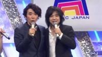 愛すべき今日 Music Japan现场版
