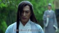 《琅琊榜》54集预告片