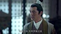 《琅琊榜》53集预告片