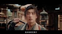電影《萬萬沒想到》2.5号預告片