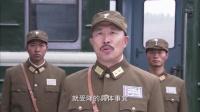 《飞虎队》39集预告片