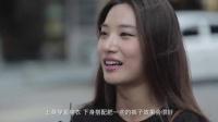 《韩流带你去旅行》第三季第六集 喂?首尔!