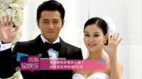 张东健有多爱高小英 光结婚花球就值8万元  151019