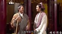 《无双谱》15集预告片