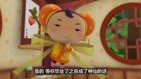 淘 动画片 第一集 我的名字叫淘