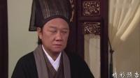 《无双谱》17集预告片