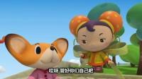 淘 动画片 第四集 你好! 神仙学校