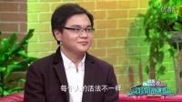 20150518《纲到你身边》:小岳岳卖萌唱五环之歌