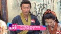 TVB新星洪永城患厨房恐惧症 否认靠讨好高层上位 151022
