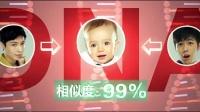 《从天儿降》先行版预告 冬兴CP发癫儿犯二