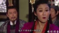 《无双谱》19集预告片