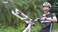 单车基械师21期--轮子安全滚