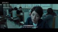 張家輝導演新作《陀地驅魔人》首曝預告片