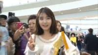 IU首度公开谈男友 网民粉丝激赞EQ高  151025
