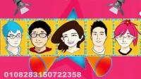 """""""好孩子""""王筝助阵校园巡演 鼓励大学生勇敢追求梦想 151025"""