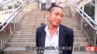 【拍客现场】重庆奇葩天桥为何频频出现
