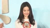"""《三生三世十里桃花》男主曝光 杨洋刘亦菲演""""姐弟恋"""" 151029"""