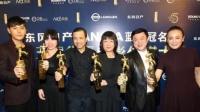 赵薇传媒奖封影后《推拿》6奖成大赢家 151101