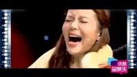 朱迅王志恩爱现身 亲密互动破离婚传闻 151102