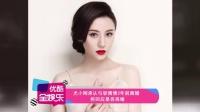 尤小刚承认与邬倩倩3年前离婚 拒回应是否再婚 151102