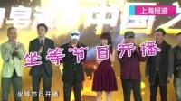 """刘欢林忆莲共同担任最佳""""推荐人"""" 崔健呼吁关爱歌坛""""老腊肉"""" 151103"""