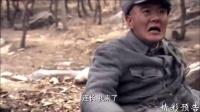 《菜刀班尖刀连》26集预告片